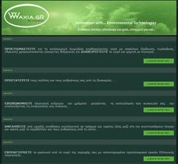 newsletter waxia
